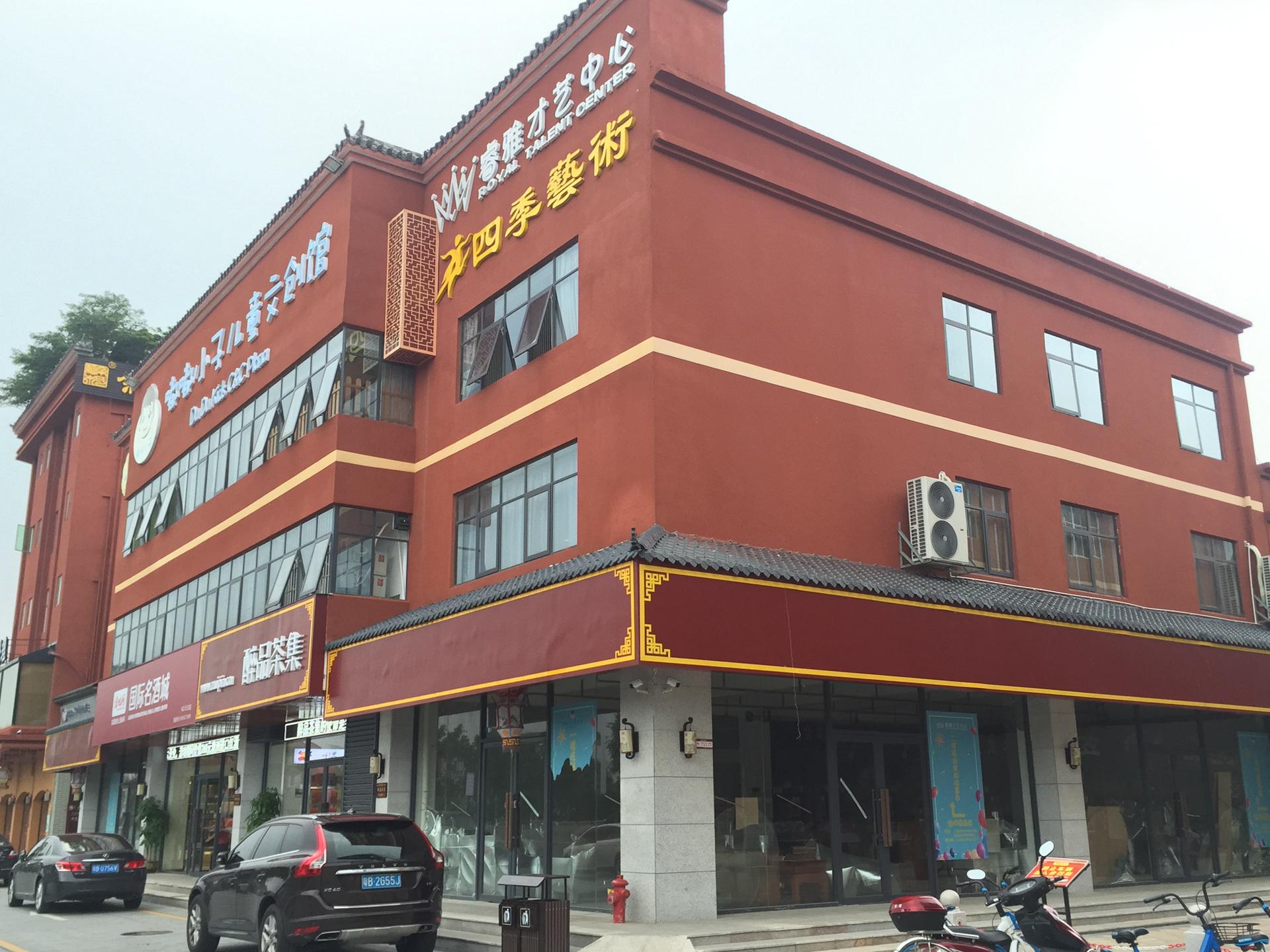 深圳公明红木小镇