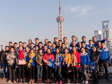 2014年12月,4周年以上员工赴上海游学
