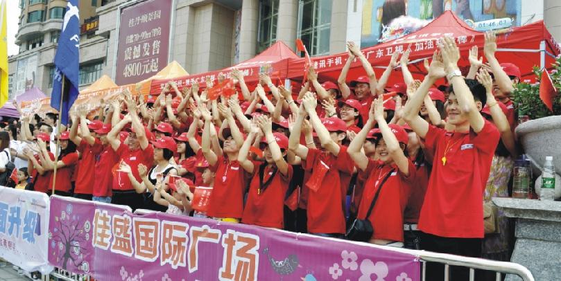 2011年5月,公司全体员工参加广东卫视《加油,我最棒》大型综艺节目