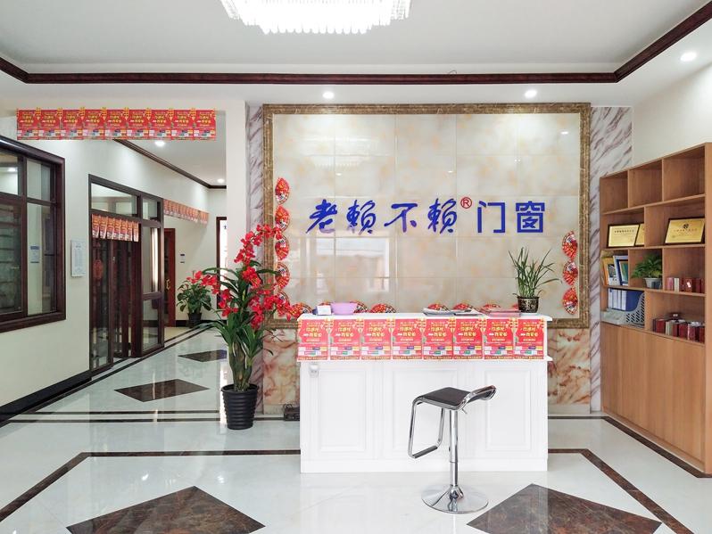 湖南炎陵店