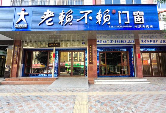 广西岑溪店
