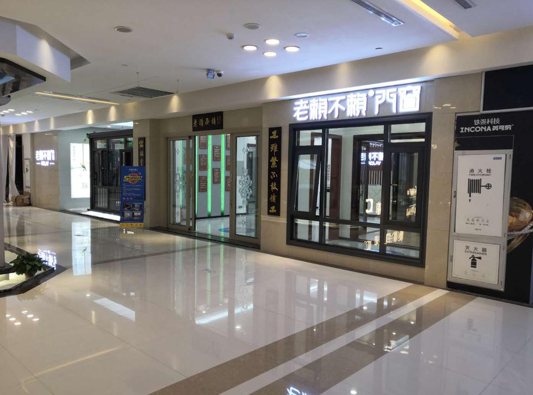 重庆沙坪坝店