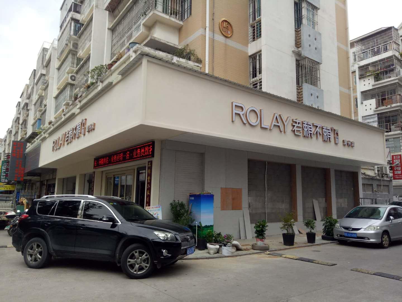 福建漳州店