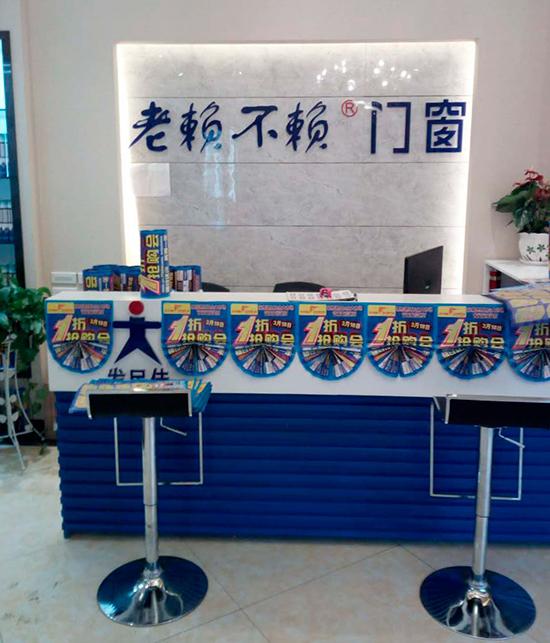 贵州织金店