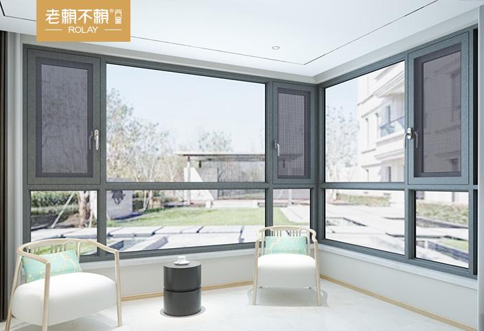 中空玻璃与双中空玻璃,你家门窗选哪种?