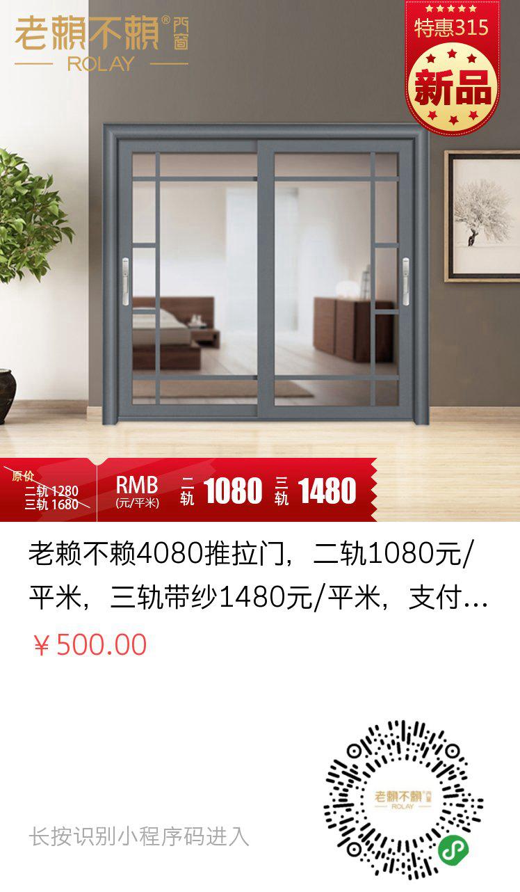 微信图片_20200229173640_副本.jpg